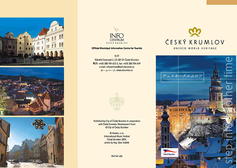 Promotion Prospectus of the Town of Czech Krumlov in Japanese language, front